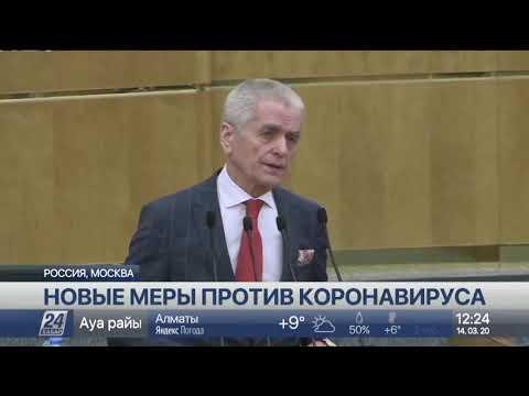 Меры профилактики коронавируса ужесточили в Москве