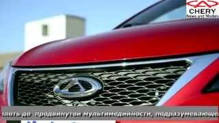 Chery Arrizo 3 (Чери Аризо 3) седан 2014 года 1.5 для рынка Китая
