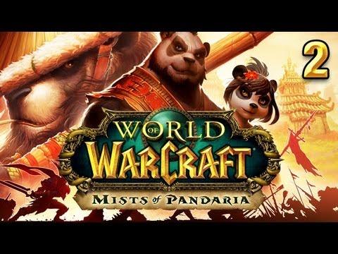 Let's Test World of WarCraft: Mists of Pandaria [2v3] [Deutsch] [HD+]