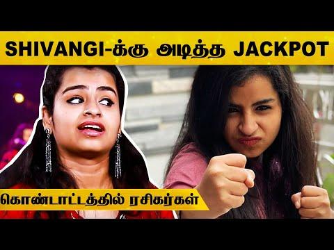 Shivangi-க்கு அடித்த அடுத்த JACKPOT - சிவாவை தொடர்ந்து யார் படத்தில் நடிக்கிறார் தெரியுமா? | News HD