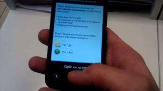 Сброс до заводских установок HTC Desire V(На видео мною показано как сбросить телефон до заводских установок., 2013-01-22T13:47:43.000Z)