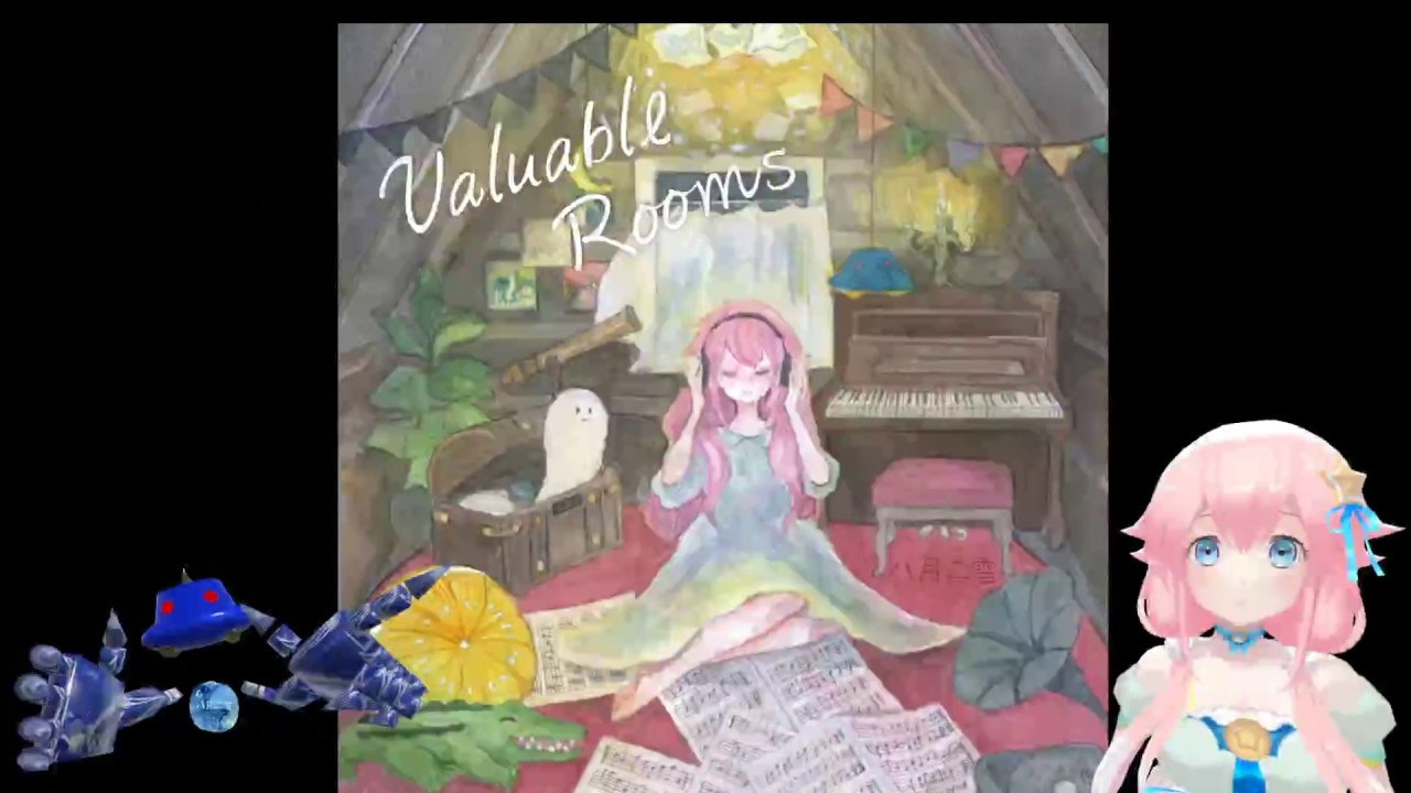 八月二雪 Remix Album 「Valuable Rooms」参加