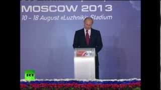 Путин открыл XIV Чемпионат мира по легкой атлетике