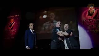 Истории призраков (ужасы, драма) — Русский трейлер 2018