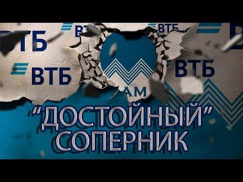 УМОРА | БАНК ВТБ СКОРО УМРЁТ | КРИЗИС | Как не платить кредит | Кузнецов | Аллиам
