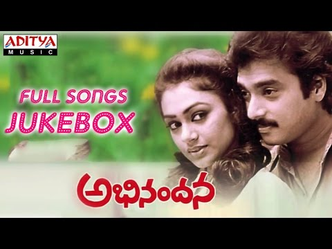 Abhinandana (అభినందన) Telugu Movie Songs Jukebox || Karthik, Sobhana