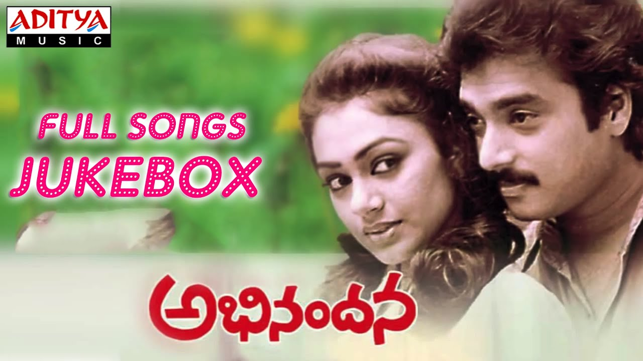 Abhinandana (అభినందన) telugu movie songs jukebox || karthik.