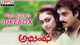 Abhinandana అభినందన Telugu Movie Songs Jukebox  Karthik, Sobhana