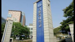 가톨릭대·성공회대·군산대·상지대, 사회적경제 선도대학 …