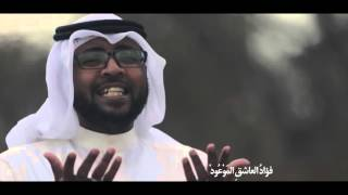 محمد عباس  - يا إلهي