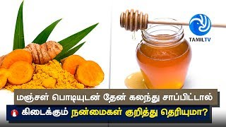 Home Cooking And Home Remedies