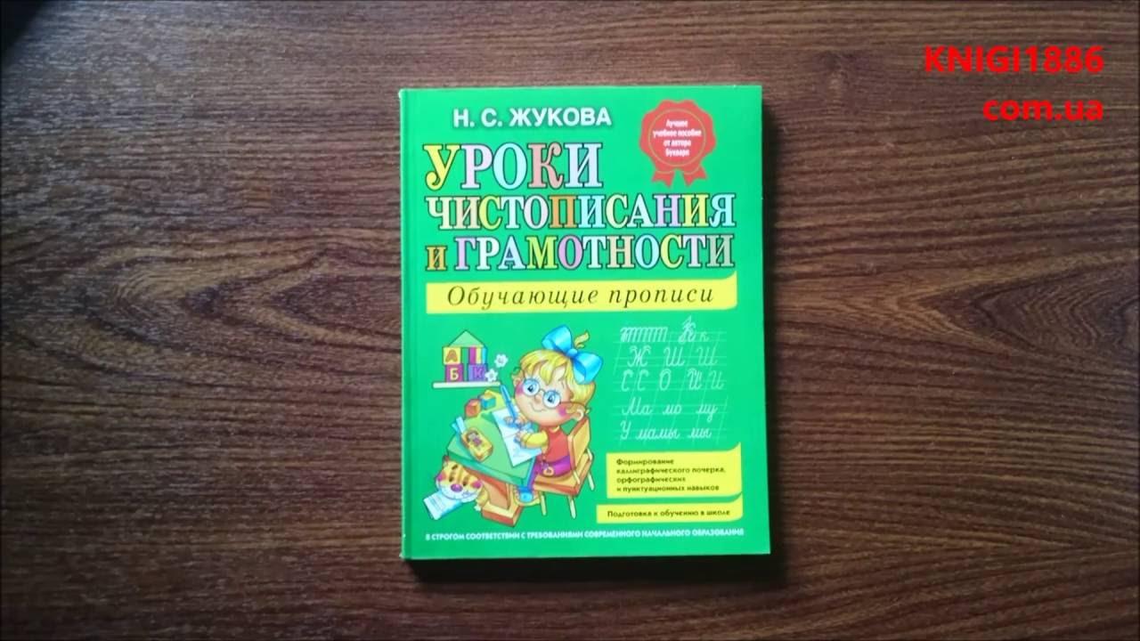 «book24» интернет магазин книг издательства эксмо, где можно купить книгу по самым низким ценам со своевременной доставкой по всей украине.