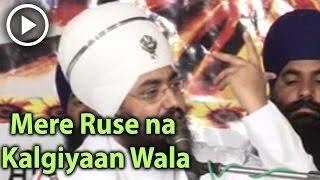 Mera Ruse Na Kalgiyaan Wala [ Part 2] (Sant Baba Ranjit Singh Dhadhrian Wale)