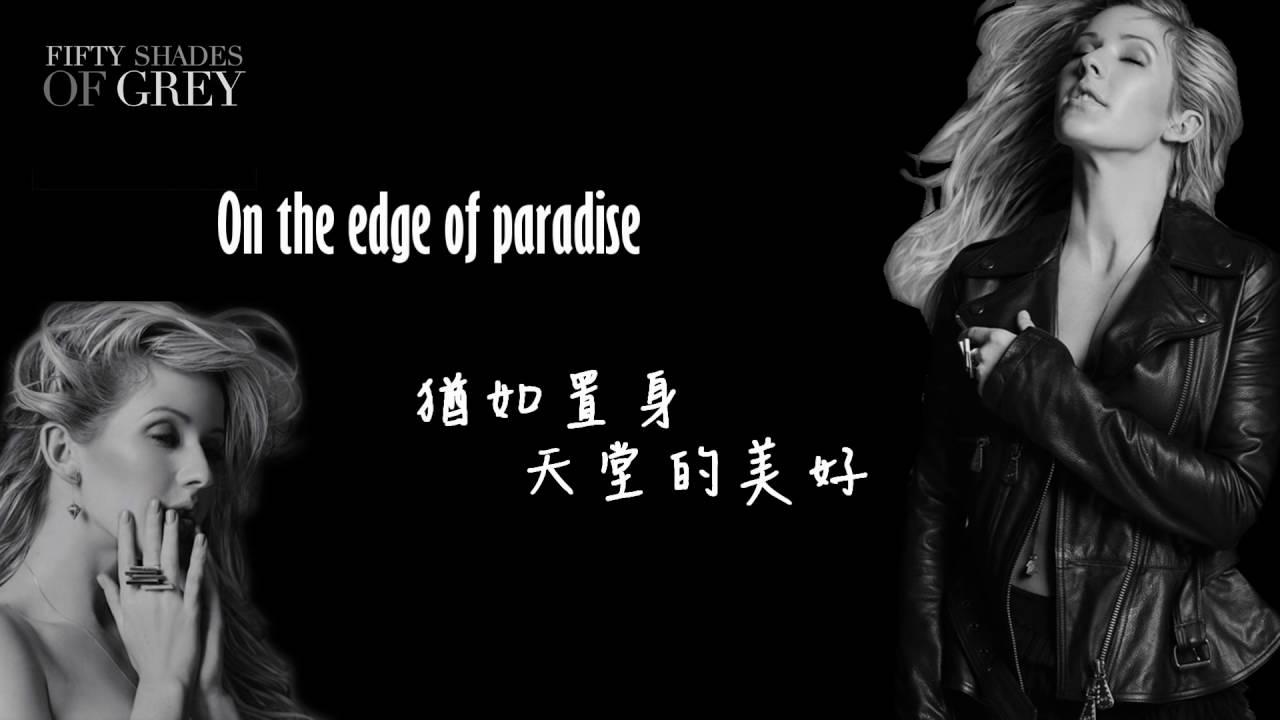 Love Me Like You Do 《用你的方式愛我》 Ellie Goulding艾麗·高登 歌詞版中文字幕 - YouTube