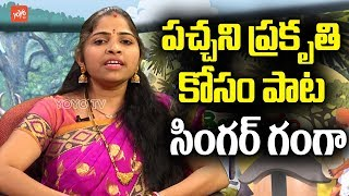 Rajitha Telugu DJ Song