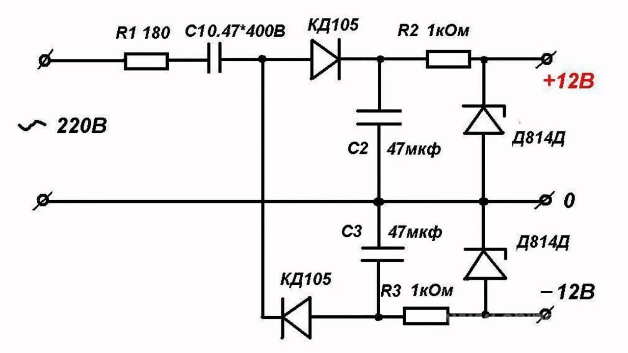 Простой стабилизатор двухполярного напряжения сварочный аппарат питон 25