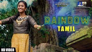 Rainbow Tamil Full Music | Album | Anand Alochanalu | Ananya Penugonda | Swathi Penugonda