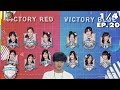 VICTORY BNK48 The Toys EP 20 13 พ ย 61 1 4 mp3