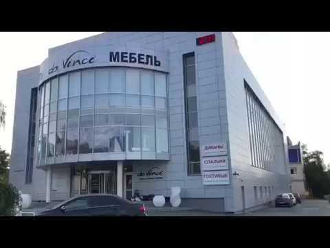 Мебель Да Винчи Ставрополь.