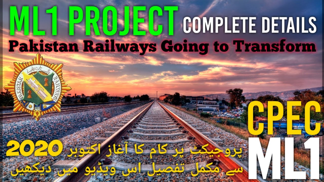 Pakistan Railway approves ML1 project under CPEC