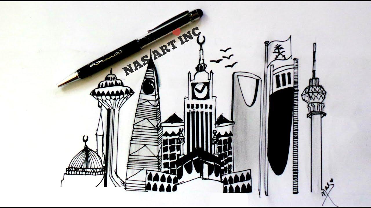 Saudi Arabia Skyline Speed Drawing Youtube