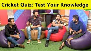 Cricket Quiz: क्या आप भी Sports Tak के Cricket Knowledge Test के लिए तैयार हैं? | Sports Tak