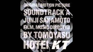 布袋寅泰ほていともやすHotei Tomoyasu - 非情這音樂好像很常被當成背景...