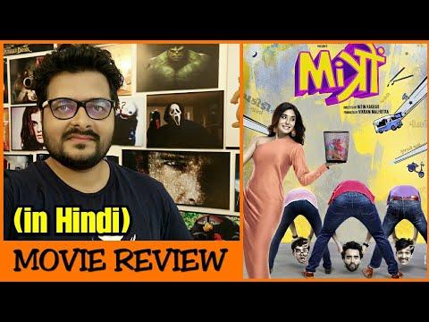 Mitron - Movie Review