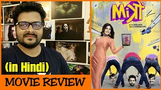 Mitron - Movie Review