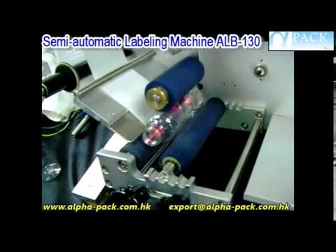 Semi-automatic Labeling Machine ALB-130E with barcode printing