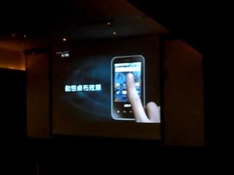 Sogi.com.tw手機王@Acer beTouch E400 廣告宣傳