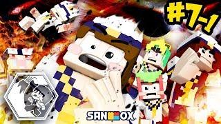 그동안의 모든 자연재해가 들이닥친다 *도도한 친구들 총 출동* [자연재해 스카이블럭 #7-1편: 마인크래프트] Minecraft - Disaster Skyblock - [도티]