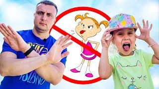Milana and rules of conduct for children