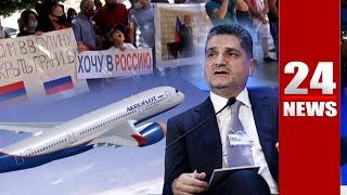 Տիգրան Սարգսյանի նախաձեռնության շնորհիվ ՀՀ քաղաքացիները կարող են մեկնել ՌԴ