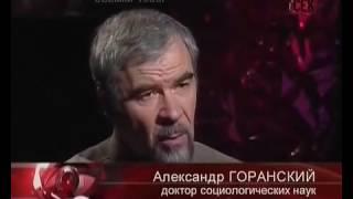 Страшная Наркомания в России
