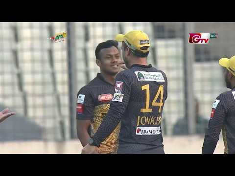 Kamrul Islams 4 Wickets Against Comilla Victorians  23rd Match  Edition 6  BPL 2019