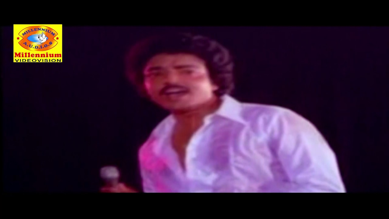 premageethangal songs