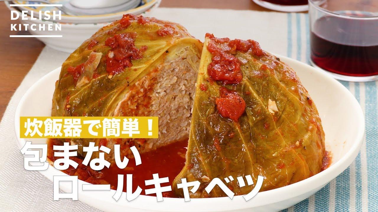ロールキャベツ トマト缶
