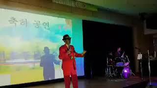 배호홍보가수선호♡안개낀장춘단공원~배호.서교총동문회.성균관대학교글로벌센터12층 대연회장