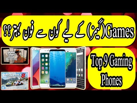 Top 9 Gaming Phone For Every Budget Pakistan -Hindi Urdu