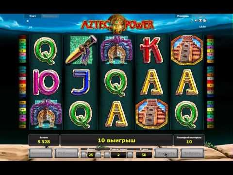 Игровой автомат Aztec Power от казино Stargames