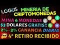 ✅ GANA BITCOIN con SagMining PRUEBA DE PAGO Minería en la Nube