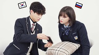 Korean boy and Russian girl, is it possible to become friends (in the first encounter)?