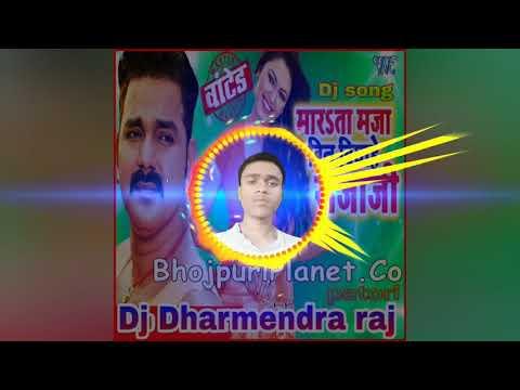 Marata Maza Bin Biyahe (pawan Singh) Dj Dharmendra Raj