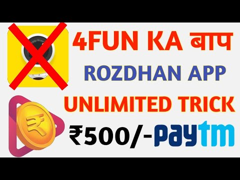 ( Rozdhan App Unlimited Trick ) Earn Daily ₹15000 Free Paytm Cash || Hindi  + Live Proof || 🔥🔥🔥