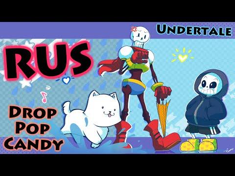 Drop Pop Candy - Undertale Parody [КАВЕР]