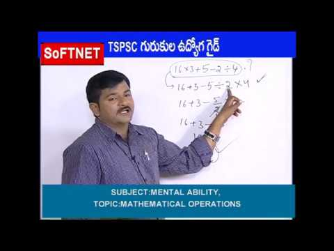 GURUKULAM || Mental Ability- Mathematical operations ||G.Prashanth Reddy