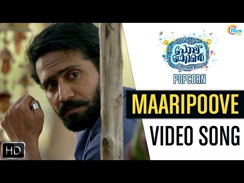 Popcorn Malayalam Movie | Maaripoove Song Video | Shine Tom Chacko, Srindaa Arhaan |Official