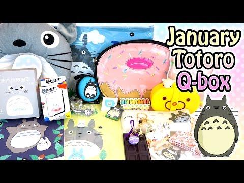 Studio Ghibli My Neighbor Totoro & January Q-box/Q-bag Unboxing - Monthly Subscription Kawaii Box