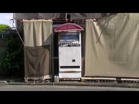 【SANYO】三洋電機製 タバコ 廃 自動販売機 - YouTube